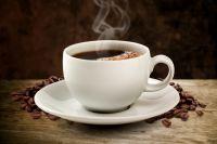 Bővebben: Egy csésze kávé
