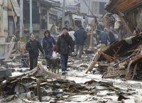 Bővebben: A japán püspökök szolidaritásra buzdítják a híveket