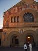 Stanford: San Fanciscoban müködö magán egyetemet,