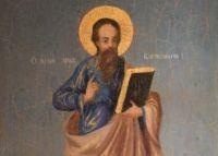 Bővebben: Szent Bertalan apostol napja