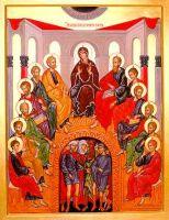 Bővebben: Ma teljessé lett a Pünkösd ünnepe
